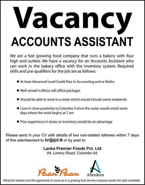 accounts assistant cv