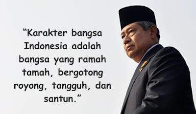 kartu ucapan hari kemerdekaan indonesia ifabrix