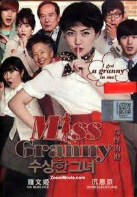 film korea miss granny miss granny dvd korean movie 2014 cast by shim eun