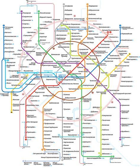 Схема метро в новороссийске