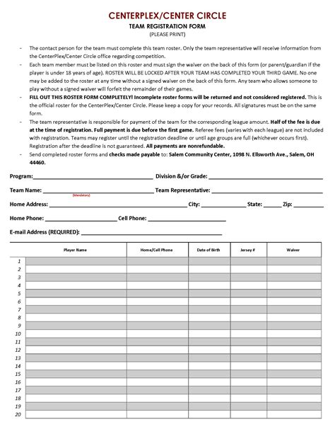 Salem Community Center Team Sports Registration Form And Waiver Sports C Registration Form Template
