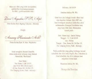 contoh undangan resepsi pernikahan ngunduh mantu kata