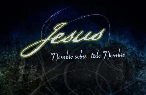 imagenes impresionantes cristianas los mas impresionantes mensajes en el fondo de pantalla