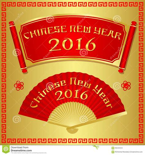 new year what it means new year 2016 stock vector image 65543444