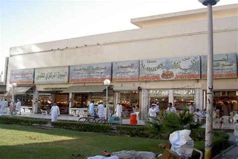 Sajadah Murah Alydrus Madinah Sajadah Traveling Oleh Oleh Haji Q615 apa oleh oleh favorit jamaah haji ihram co id