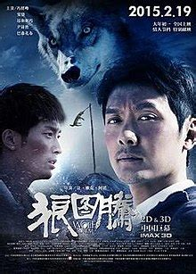 download film indonesia bad wolves download le dernier loup wolf totem 2015 bluray subtitle