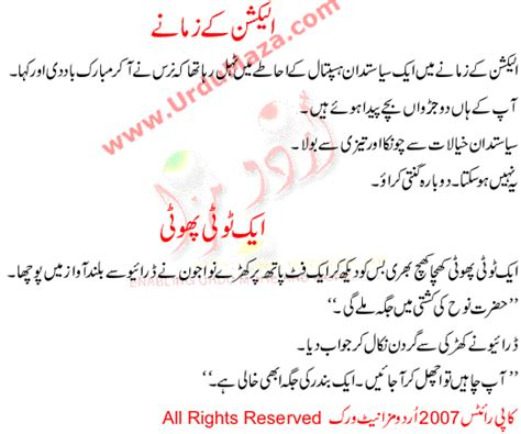 boats meaning in urdu what is the meaning of boat in urdu driverlayer search