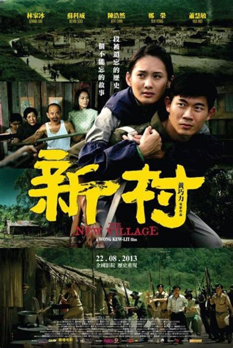 film malaysia full episode the new village 2013 malaysia film cast chinese