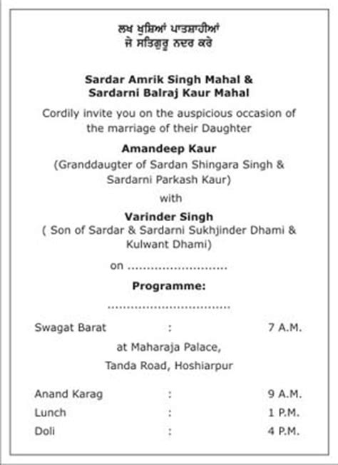 sikh wedding invitation format sikh wedding invitation wordings sikh wedding wordings sikh wedding card wordings