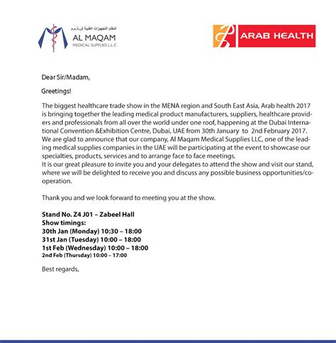 Invitation Letter In Arabic Al Maqam Supplies Llc About Al Maqam