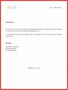 thank you letter for offer free sles