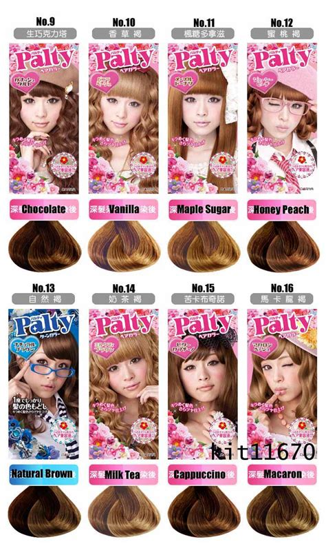 Palty Hair Color Point dariya palty trendy hair color dye color dying kit japan