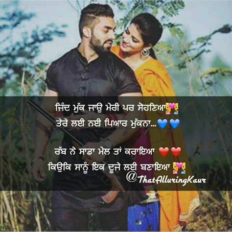 wallpaper attitude couple 247 best images about punjabi quotes and sayings