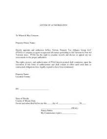 To whom it may concern letter sample pdf