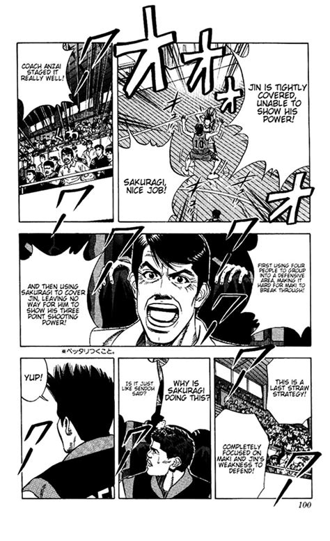 Slam Dunk Deluxe Vol 13 slam dunk 121 read slam dunk vol 14 ch 121 for free 2 edition 1 page all