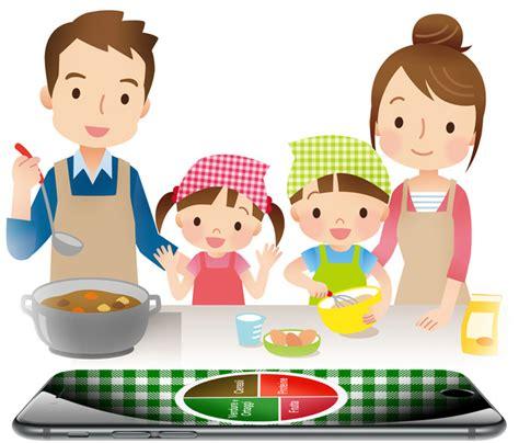 app alimentazione mdiet app dieta mediterranea nutrirsi bene per stare meglio