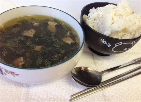 Korean Myeok Rumput Laut Korea okezone week end ibu di korea wajib konsumsi rumput