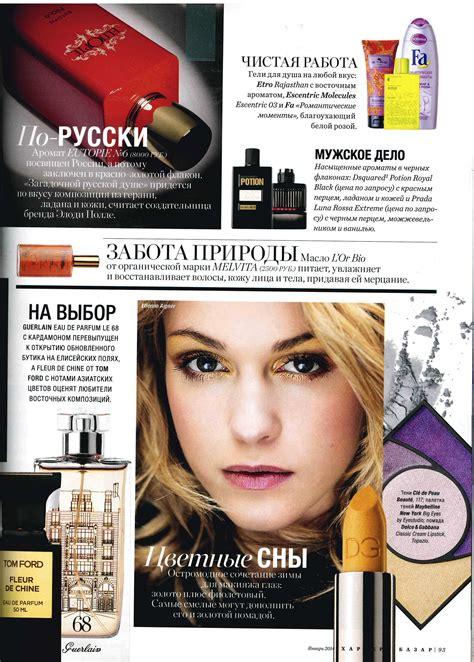 In Harpers Bazaar 2 by Harpers Bazaar 2 Eutopie