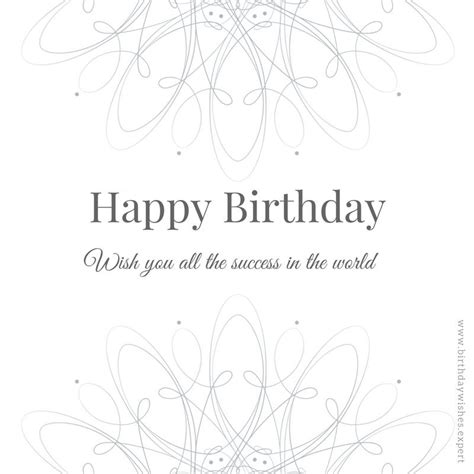 1st Happy Birthday Quotes A Special Business Celebration Corporate Birthday Wishes