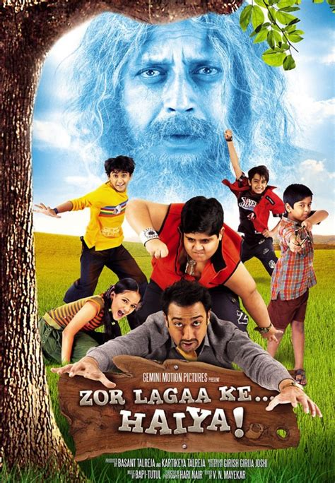 film zor lagaa ke haiya zor lagaa ke haiya movie poster imp awards