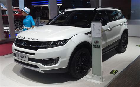 land wind landwind x7