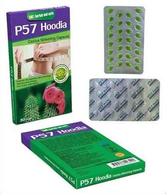 Gmp Pelangsing p57 hoodia obat pelangsing alami dunia komputer tips dan