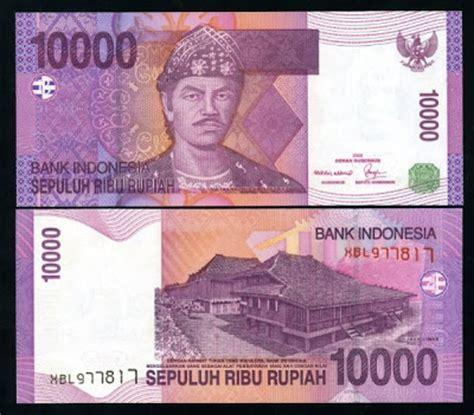 Uang Kuno 10 000 Rupiah 3 Generasi uang kuno 2000 2008