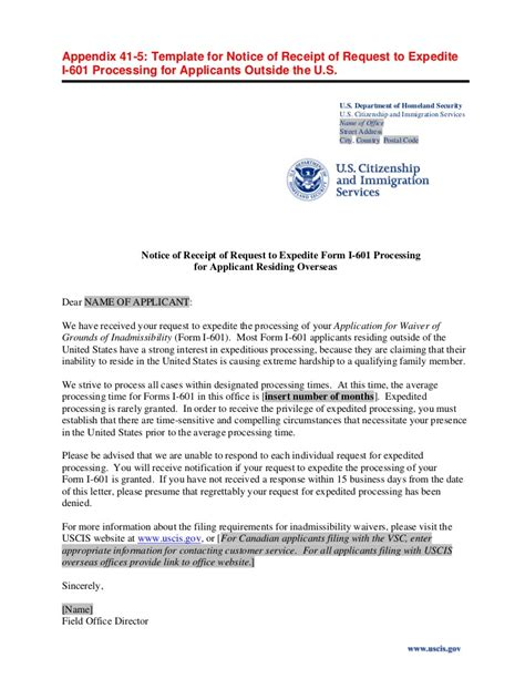 Visa Expedite Letter Expedited I 601 Pm Approved 5 9 11