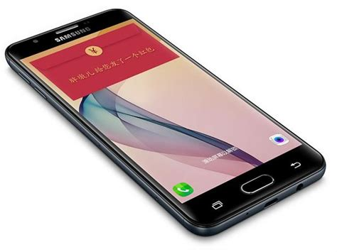 Samsung On7 samsung galaxy on7 2016 price specifications features