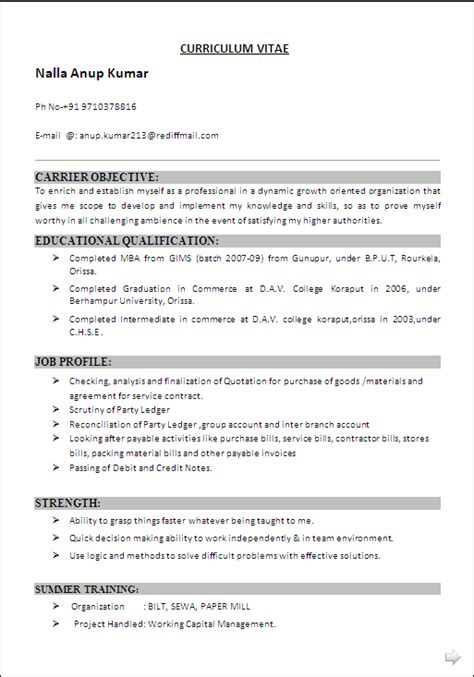 4 years experience resume format resume co mba finance with 4 years experience resume sle free in word doc