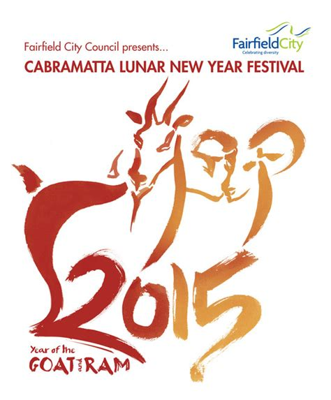 new year in cabramatta cabramatta lunar new year festival 2015 sydney