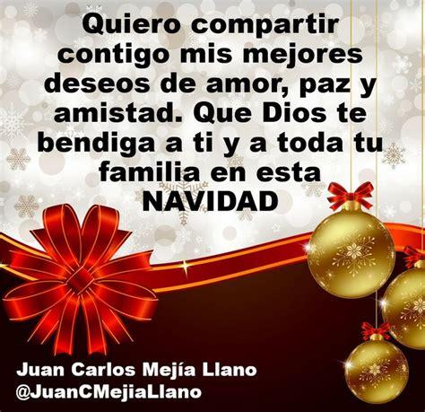 Imagenes De Amor Y Amistad En Navidad | quiero compartir contigo mis mejores deseos de amor paz y