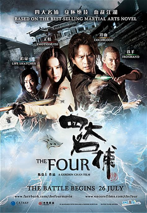 the four the four 2 四大名捕ii 2013 moviexclusive