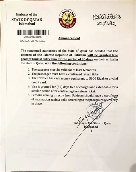 Mofa Qatar Attestation Charges by Pakistanis Eligible For Free Visa On Arrival In Qatar