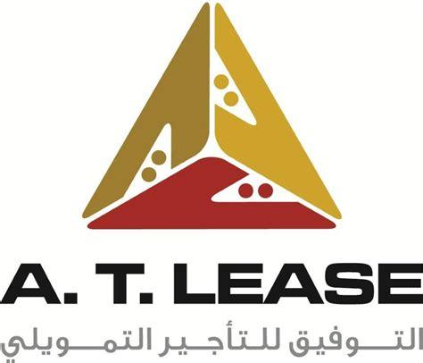 Letter Of Credit Kuwait Al Tawfeek Leasing Company Bayt