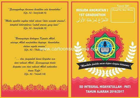desain kartu undangan wisuda contoh hasil desain sertifikat event hari gizi nasional