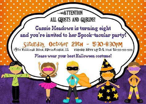 printable halloween themed birthday invitations bear river photo greetings halloween party invitations