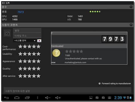 Kaos Note Note 39 Tx 노트포럼 리뷰 휴대성과 성능의 완벽한 조화 포유디지탈 아이뮤즈 tx85
