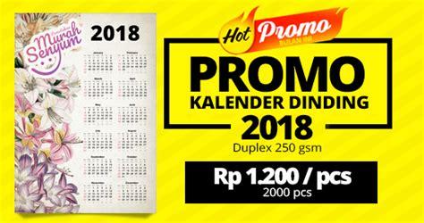 Cetak Kalender Murah cetak kalender murah harga mulai rp 1 200 pcs