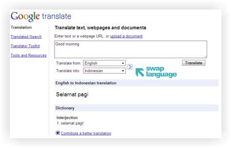 Kamus Seri 3 Bahasa Inggris Jerman Indoneaia translate bahasa inggris ke indonesia