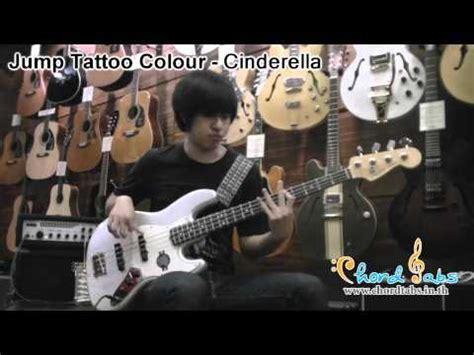tattoo colour mp3 tattoo colour mp3 cinderella