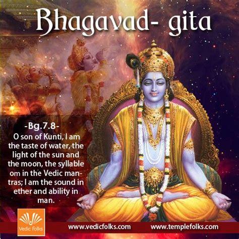 best bhagavad gita 25 best ideas about bhagavad gita on