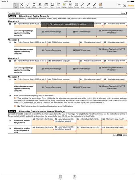 ucmj printable version app shopper 8962 form finance