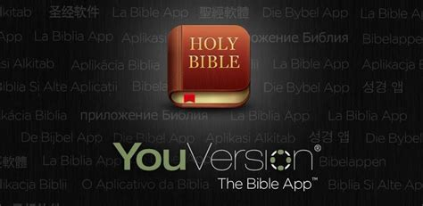 holy bible app for android best bible apps for android in 2013 android entity