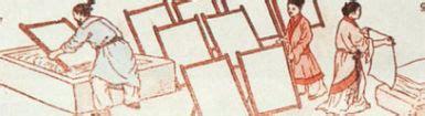 Ancient China Paper Process - tips techniques archives ape paper