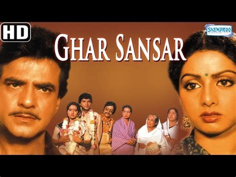 biography of movie ghar ghar ki kahani download ghar ghar ki kahani full movie videos to 3gp mp4
