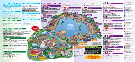 printable disney world maps parks image gallery epcot map 2016