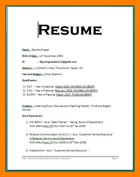 Simple Resume Sle Format by Simple Resume Format For Freshers In Ms Word Svoboda2