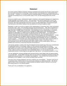statement of interest cover letter 12 cover letter statement of interest exles