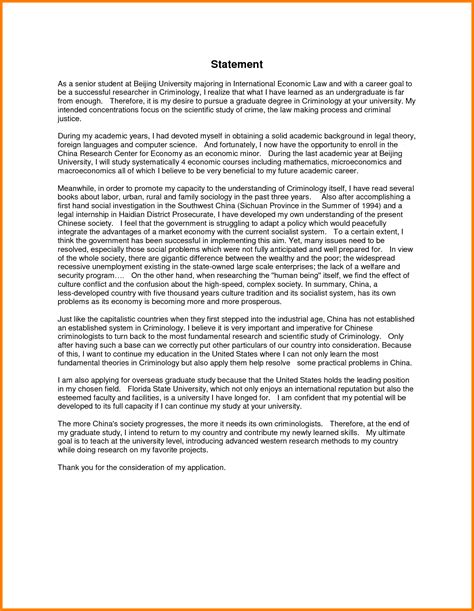 cover letter statement of interest 12 cover letter statement of interest exles